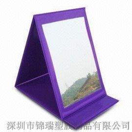 创意镜子 厂家直销精美PVC可折叠式镜子 便携式化妆镜子 量大从优