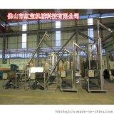 垂直螺旋上料机专业生产