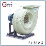 廣東玻璃鋼離心風機F4-72系列防腐風機