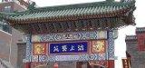 天津到中亚五国,俄罗斯,蒙古等国铁路运输