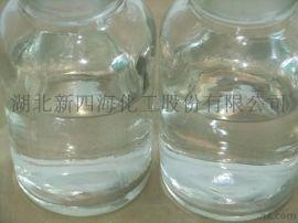 上海电器脱模剂生产厂家