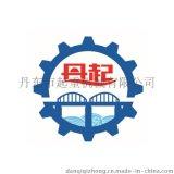供应港口起重机(丹东市起重机械有限公司)