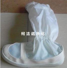 防静电网面鞋 透气长筒鞋 网孔高筒鞋有鞋垫 连体服鞋子 通风劳保工作鞋