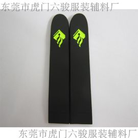 厂家订做服装皮革 滴塑PVC 注塑拉头 硅胶拉头 PVC魔术贴