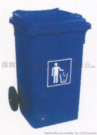 深圳带轮,轮式塑料240L垃圾桶,**超值