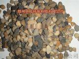 海南水处理鹅卵石(砾石)滤料供应商|鹅卵石滤料价格、规格介绍
