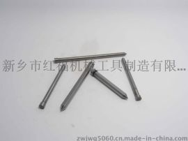 红福空芯钻头配件,夹具,空心砖头顶针,空心钻头中心定位针,空心钻