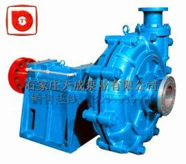 250ZJ--I-A85 渣浆泵