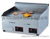 環保燃氣平扒爐 燃氣扒爐 科倍純 廚房設備