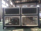 滄州低溫冷水機廠家,滄州低溫冷水機價格
