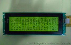 TYG24064A  点阵单色图形液晶显示屏
