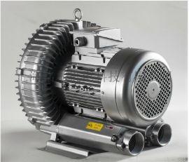 8.5KW高压鼓风机2RB910-7AH07旋涡式气泵