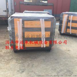 工业废气活性炭净化器 活性炭废气处理设备 光氧净化环保箱