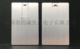金属名片式USB,翻转金属卡片优盘,个性化优盘工厂,创意优盘厂家,深圳真实优盘厂家