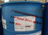 Zinc Oxide Solution     鋅銨碳酸鹽交聯助劑