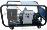 HDS20/15高温高压清洗机 电加热清洗机