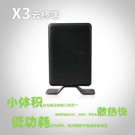 雲終端廠家推薦辦公娛樂兩用的華科雲終端X3