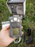 青島路博供應天鷹4X單一可燃氣體檢測儀
