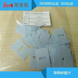 现货供应0.18mm粉红色单面硅胶布 库存充足,厂价直销