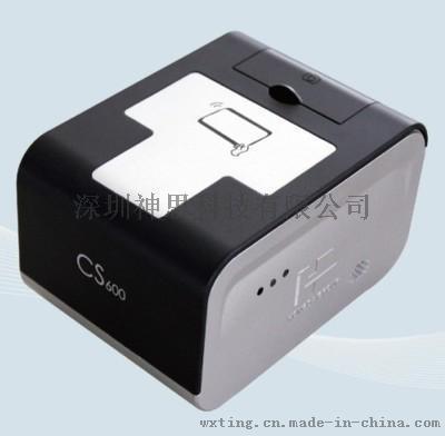 鸿达CS600-E-ZSDY四合一读卡器,公安局指定专用品牌。支持身份证,指纹,拍照
