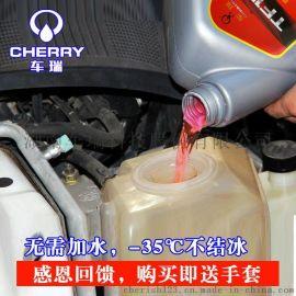 批发TF150零下-35℃不结冰汽车防冻液发动机冷却液厂家直供