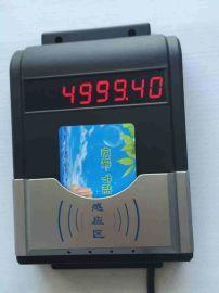 IC卡水控机系统、刷卡控水系统、水控机系统