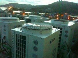 酒店公寓热水工程,空气源热水工程,热泵热水器,别墅热水工程,
