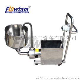 供应不锈钢卫生级均 高剪切管线式乳化泵 带小罐循环处理