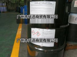 美国瀚森HEXION(原壳牌)Epikure8535-W-50水性环氧固化剂