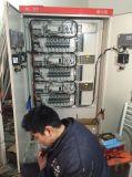 成都PLC系统控制柜_成都变频器控制柜_成都电气控制柜,设计成套生产厂家