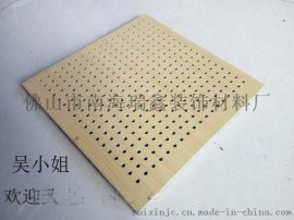 防火孔木吸音板生产厂家