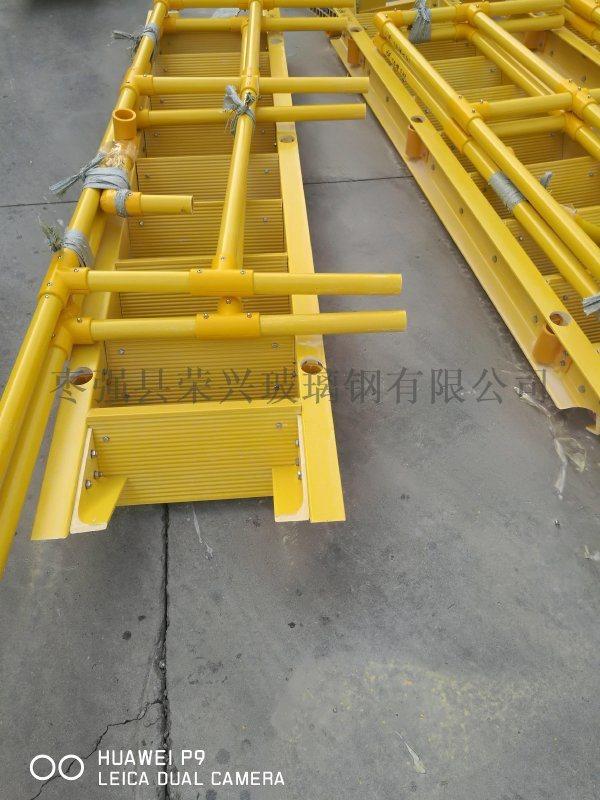 玻璃钢护栏 平台 玻璃钢爬梯