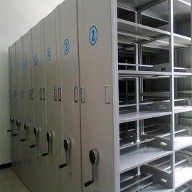 黑龙江密集柜密集架生产厂家