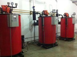 南通中医院用3台燃油蒸汽锅炉,全自动燃油蒸汽发生器,免**蒸汽锅炉
