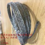 铝编织带 硅碳棒连接线 铜编织带 编织带软连接
