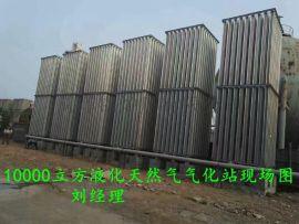 1000立方LNG气化器撬装设备