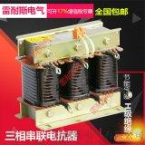 OCL-15-0.75-5.5kw输出电抗器雷耐斯