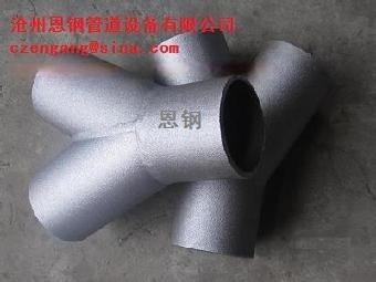 Y型三通對焊斜三通滄州恩鋼管道