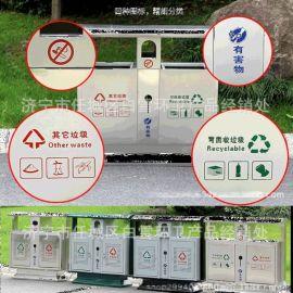 分类户外垃圾桶大号 钢木环卫垃圾桶 公园小区室外果皮箱双桶定制