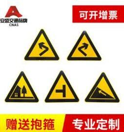 热    道路交通限速限高标志牌反光铝板交通三角牌 安全 示牌