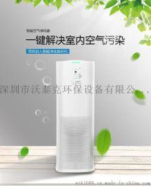 沃泰克空气净化器300b,会销客户**的家用空气净化器