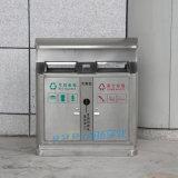 户外垃圾桶不锈钢果皮箱分类小区公园室外垃圾箱