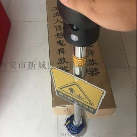 咸阳渭南哪里卖防爆静电消除器18992812558