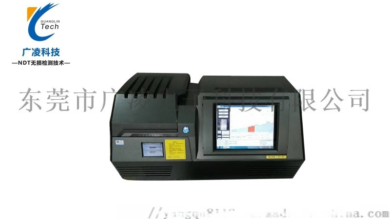 广凌科技专业供应ROHS光谱仪