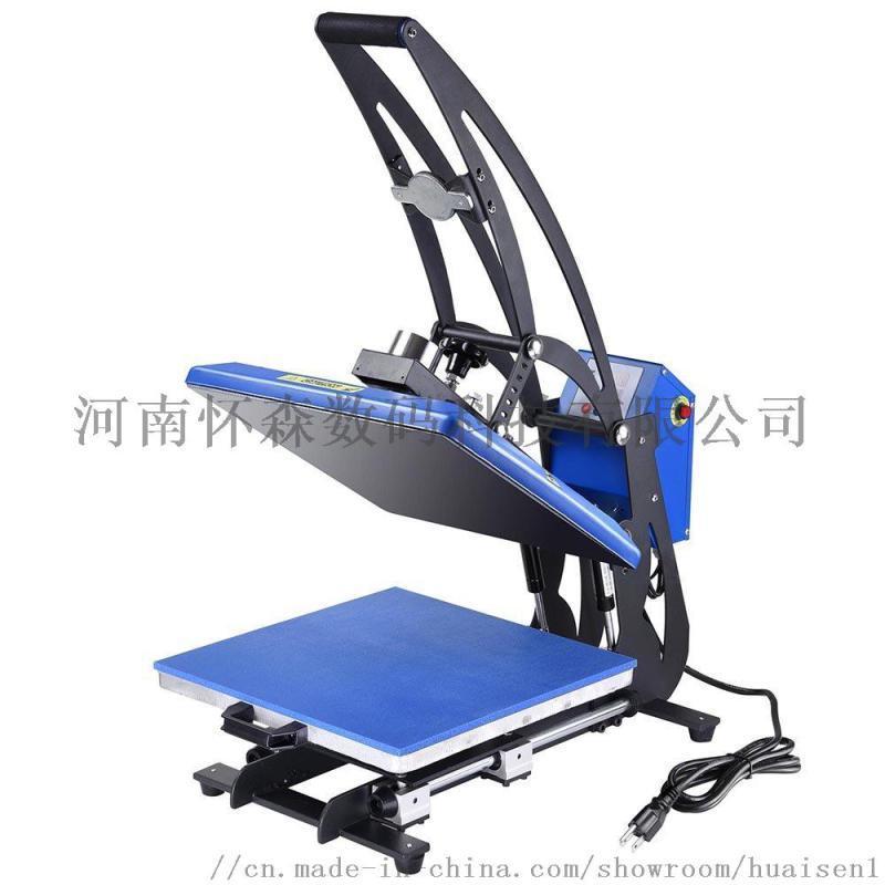 河南烫画机多少钱 印衣服的机器多少钱