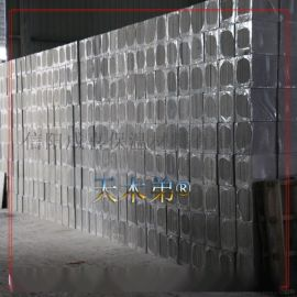 涡阳宿州阜阳水泥珍珠岩保温板