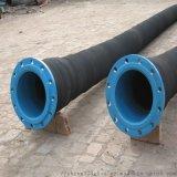 厂家供应大口径输水胶管钢丝骨架橡胶管提供商