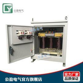 江蘇三相變壓器價格 上海三相變壓器報價 南京變壓器直銷 上海變壓器廠家 公盈供