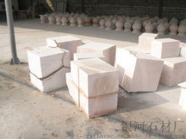 什么是异型石材 异形石材半成品