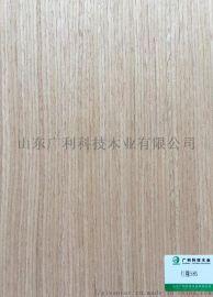 科技木皮 紅橡58S